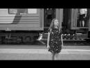 Кира - Вокзалы ( слова и музыка Кира Каленюк )