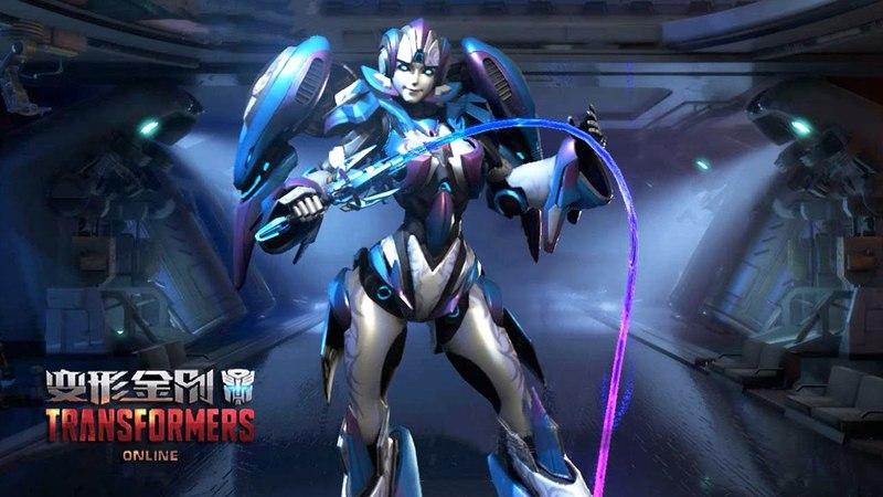 Blue Arcee - TRANSFORMERS Online 变形金刚 - Skin vs Electric Whip Control Map Gameplay