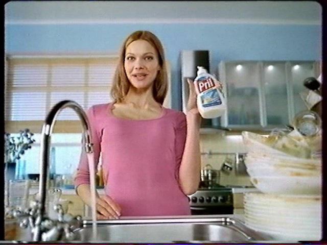Рекламный блок (ОНТ, 2006) Camay, Наслаждение, Pril, Dirol, Kit-kat