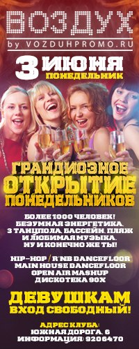 Рома Кротов, 30 марта , Сафоново, id95603244