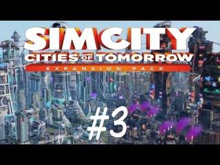 Градостроительный симулятор - SimCity 5 - Долги