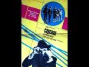 КОМИССАР РОМАН. Фильм 5-й - Капкан (Capcana), Румыния,1974 г.
