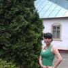 Gulya Ramazanova