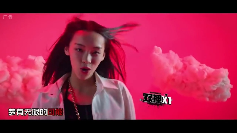 刘柏辛Lexie 中国新说唱广告创意rap引领新潮流