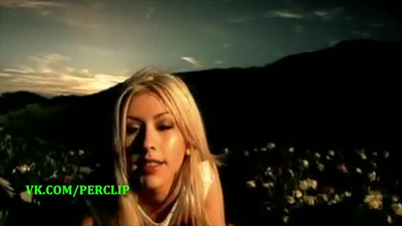 Christina Aguilera - Genie In A Bottle (Джинн в бутылке) Текстперевод