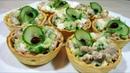 ЗАКУСКА Салат с Печенью трески в тарталетках Очень Вкусно Просто Быстро