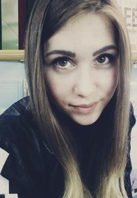 Екатерина Багрянская, 3 сентября 1993, Березники, id133485266