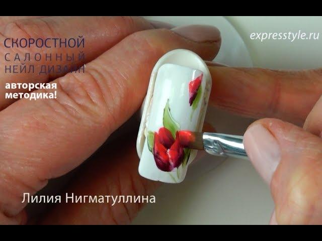Tulip, Step by step. Как нарисовать тюльпан One Stroke