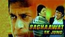 Солдаты мафии. (1999).Индийский фильм.