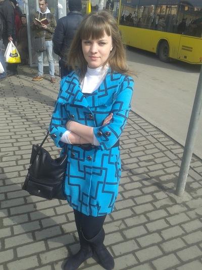 Танюшка Тимофеева, 1 декабря 1991, Киев, id24426059