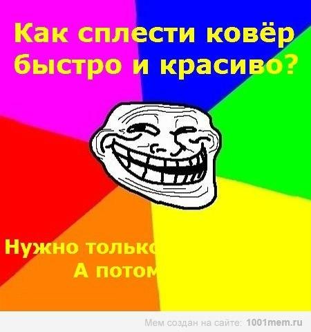 Диана Коробейникова