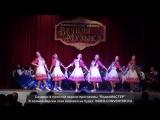 Концерт Народного ансамбля песни и танца
