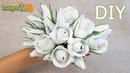 Маленькие бутоны роз из конфет ☆ Crepe paper flower ☆ Diy rouse