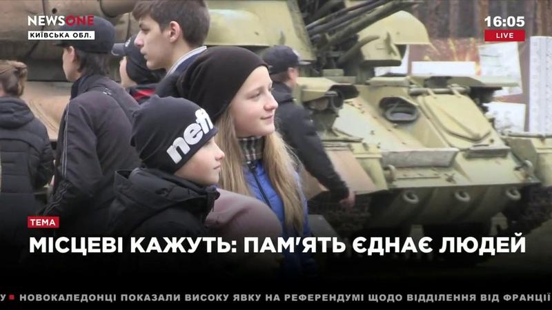 В Киевской области состоялось перезахоронение найденных останков солдат 05.11.18