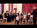 Юный талант! Первое выступление с оркестром им. В.В. Андреева