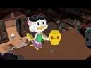 Утиные истории - Эпизод 02 - Поночка Короткометражки