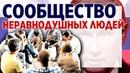Все о России думают Форум Свободной России в Литве (Уставший Оптимист)