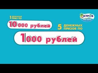ролик_3_тур_2_сезон.mp4