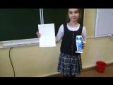 Экоурок 18.04.18_Истории Пластик-фантастик-1