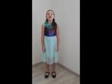 Маркина Василиса, 8 лет, г. Сургут