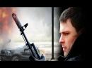 Одиночка (2014) - Боевик криминал остросюжетный фильм драма сериал смотреть онлайн 2014