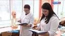 В Брянск на конкурс профмастерства приехали студенты-медики из городов ЦФО