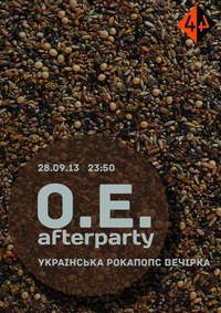 28.09 / О.Е. afterparty / клуб 44 | ВКонтакте