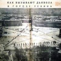 Анна Мурина, 13 февраля 1982, Одесса, id19059875