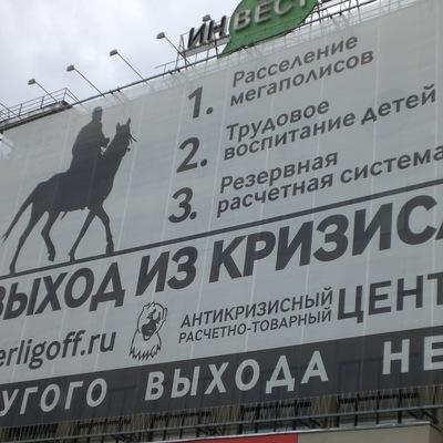 Иван Помидоров, 25 января , Доброполье, id186659473