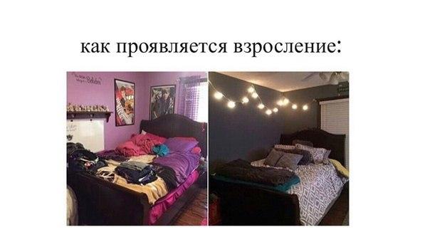 Фото №456300891 со страницы Нади Касиловой