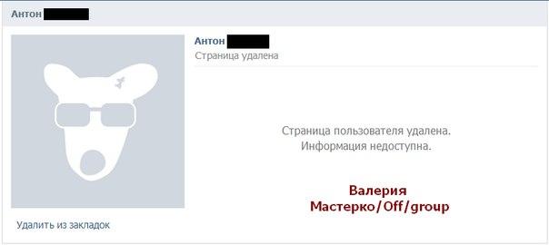 Татьяна Охулкова. - Страница 3 IfJRuYrE3HM