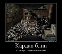 a_3e508041.jpg
