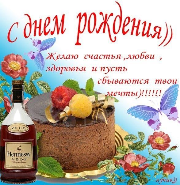 Поздравления с днём рождения отцу папе