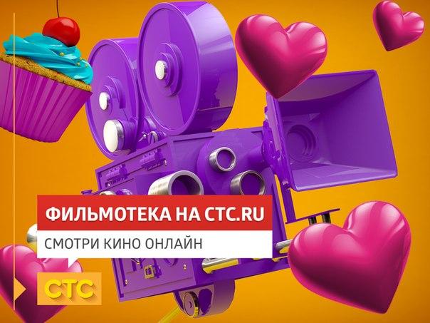ctc ru