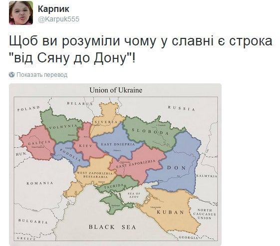 Из-за обстрелов боевиков Марьинка и Красногоровка могут остаться без отопления зимой, - министр оккупированных территорий Черныш - Цензор.НЕТ 5742