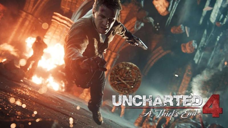Дрекс пекс фекс (06 серия, Uncharted 4)