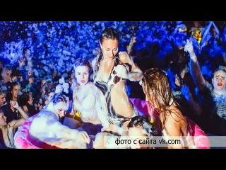 Серьёзными травмами обернулась для многих посетителей пенная вечеринка в ночном клубе Архангельска - Первый канал