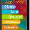 AppToday