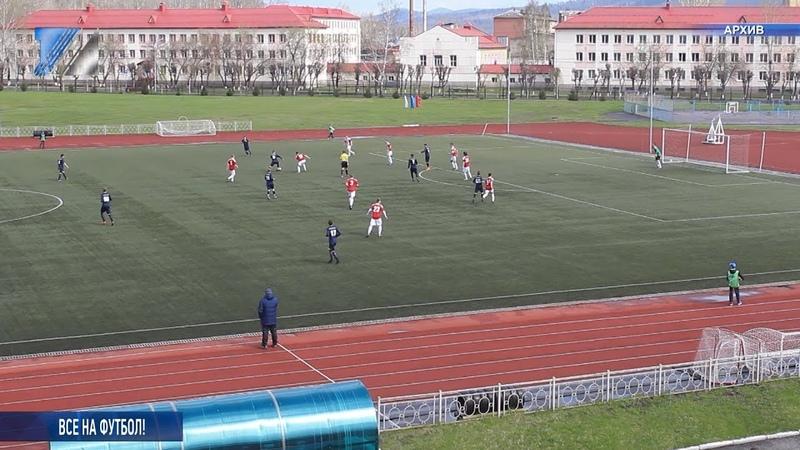 Стадион «Томусинец» принимает первенство России по футболу