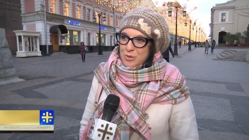 Опрос Царьграда об уровне агрессии в современном обществе