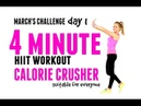 HIIT WORKOUT - 4 Minute Calorie Burner, suitable for every fitness level and no equipment needed