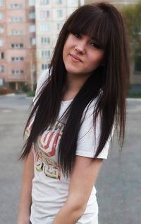 Анастасия Герус, 14 ноября 1996, Нижний Новгород, id216133048