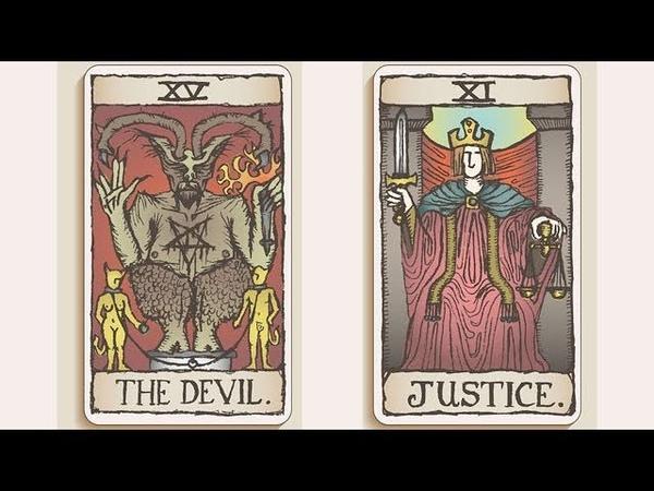 Оккультизм современной судебной и банковской системы. Ключи освобождения
