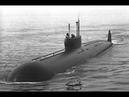 Подводную лодку ВМС США СКОРПИОН нашли спустя 5 месяцев разорванную пополам морскими пришельцвми