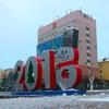 Пресс-служба Брянской городской администрации