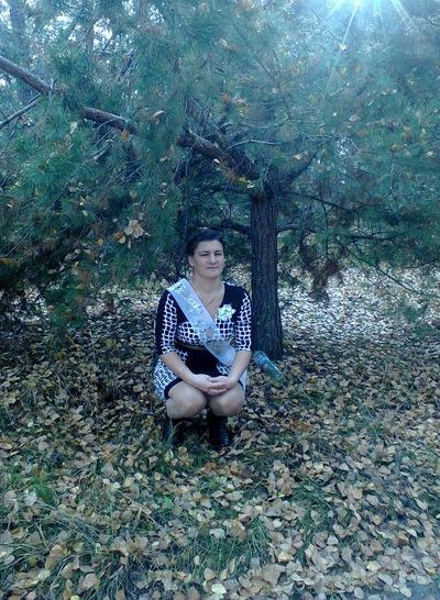 Наталия Сошко, 11 июня 1991, Бородянка, id189791263