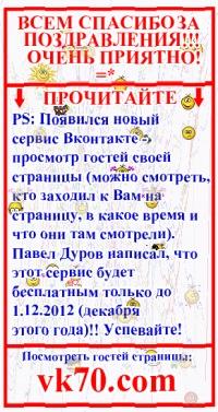 Анюта Хромцова, 9 октября 1990, Новосибирск, id52219496