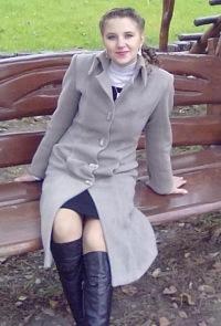Татьяна Щербова, Антрацит, id170343342