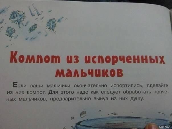 http://cs540100.vk.me/c7005/v7005347/113b0/s3-BJZcaV8c.jpg