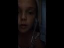 Екатерина Смолина — Live